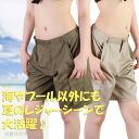 PINEAPPLE HOUSE swimming half length cargo pant twill fabrics (lady's swimsuit) 1314-001