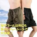Fairy satin swimming work half underwear / inseam 18CM (lady's swimsuit) 205