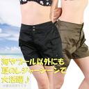 206 Fairy satin swim, cargo shorts and inseam 12 CM women swimwear