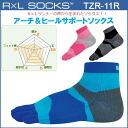 R×L SOCKS (leggings earlier) arch and heel support socks