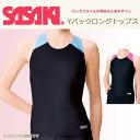 SASAKI (Sasaki) Y back long tops 7016