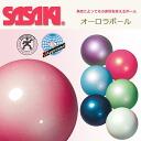 SASAKI (Sasaki) balls Aurora M207AU