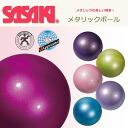 SASAKI (Sasaki) metallic ball M207M