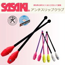 SASAKI (Sasaki) anti slip Club M-309