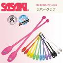 SASAKI (Sasaki) lover Club M-34