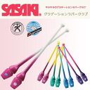 SASAKI (Sasaki) gradient rubber club M-34G