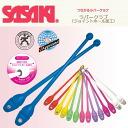 SASAKI (Sasaki) lover Club (joint hole machining)