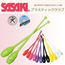 SASAKI (Sasaki) plastic Club M-35