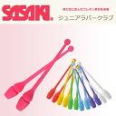 SASAKI (Sasaki) junior rubber club MJ-38