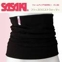 SASAKI (Sasaki) freeswestwohmer T132A
