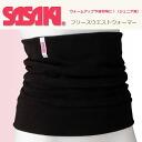 SASAKI (Sasaki) freeswestwohmer junior TJ132A