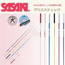 SASAKI (Sasaki) glass stick M700G