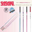 SASAKI (Sasaki) glass stick (short) M700JK