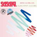 SASAKI (Sasaki) elegant gradation Ribbon M71EG