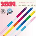 SASAKI (Sasaki) multi-color ribbon M71MC