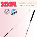 SASAKI (Sasaki) glass stick M781