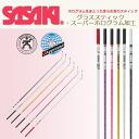 SASAKI (Sasaki) glass stick hologram processing