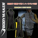 BODYMAKER (body manufacturers) next best shorts down set MJ020MK008