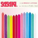 SASAKI (Sasaki) junior rayon Ribbon (5 m) MJ715