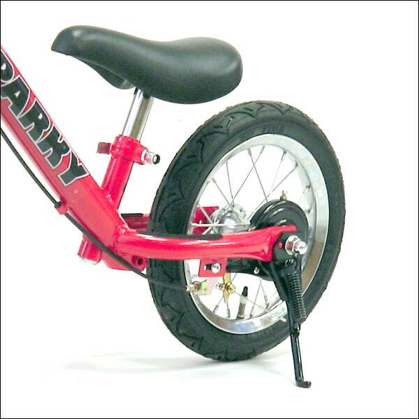 ... 足こぎ自転車 トレーニング