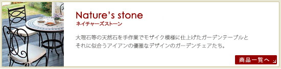 【Nature's stone】天然石とアイアンのファニチャー