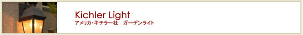 キチラーライト・Thanks!!送料無料!
