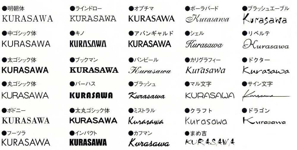 英文字 (えいもじ) - Japanese ...