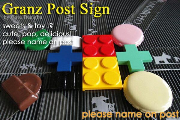 【ポストに貼る表札】Granz Post Sign(グランツポストサイン)