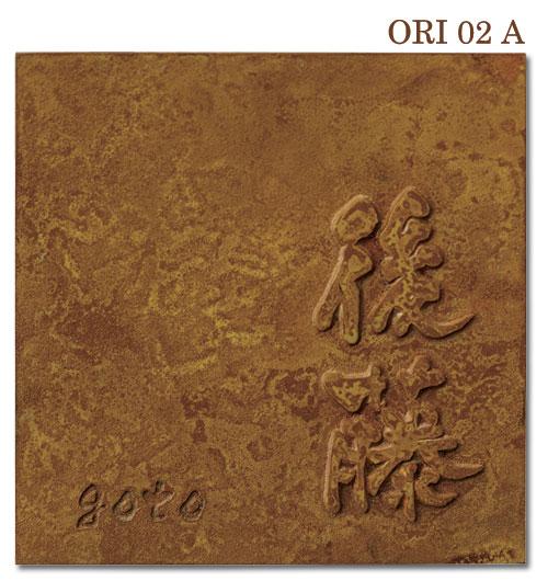 ORI02A