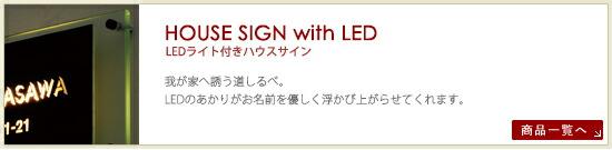 LED�饤���դ��ϥ���������