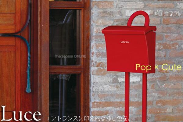 日本製デザインポスト・ルーチェ