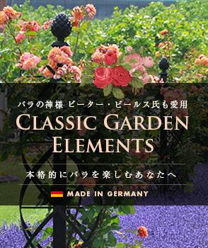 classicgarden