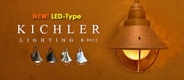 キチラーライト LED