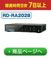 RD-4382