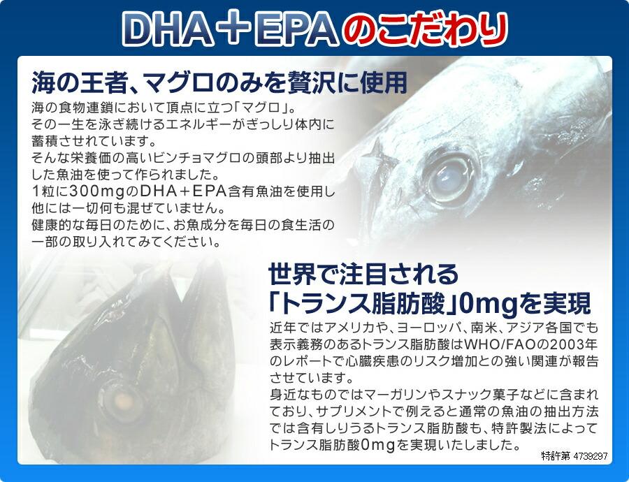 送料無料】DHA+EPA ...