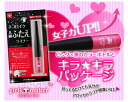 Girls making eternity lines (crease liner) big eyes and bright easy to double! Ф