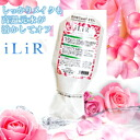I repack it, and /iLiR W face-wash is クレンジングジェルローズナチュール 400 g of イリアールメイク and the skin dirt-free! I drop it without rubbing it! Fragrance ф of the rose