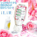 It is 400 g of クレンジングジェルローズナチュール bottle set /iLiR W face-wash of イリアールメイク and the skin dirt-free! I drop it without rubbing it! Fragrance ф of the rose