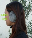 Same day shipping! Yet lax ( fur ) QVC-hanamaru market also introduced ♪ just put in the ears earmuffs ( non-frame ear )! Disturb the hair style from frameless ◎ head not Apple!-friendly ф イアーマフ