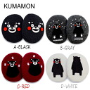 Featured kids / kid XS-S size QVC-hanamaru market. There is no frame just to listen. From frameless head must ache. Bear's kumamon * delivery indication: approximately 1 week ф