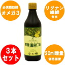 You get 3 pieces set increase! Price freeze! 340 ml's favorite ♪ fiber content! Fatty acids (essential fatty acids) ф
