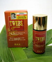 Power superior in 70 g of ククマザサエキススーパー 《 TWEBS 》 antibacterial sterilizing property! I draw the spirit of the body! This is the bear bamboo grass extract of the Chinese phoenix temple.