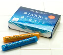 Plasma Praxis 2 book on good morning hydrogen hydrogen water production sticks! Hydrogen water can in about 11 yen per 1 liter! Plasma Praxis ф