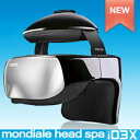 The popular iD3 facelift! Mondaleheadspa Black / Black newest model breo varteks Cordless types. Mondale ID3X massage instrument mondiale health conscious