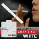 금연도/愛煙 파/嫌煙에 게 희소식! 언제나 당당한 빨고 싶은 때 吸える가 ニコレスタイル mismo (ミスモ) 스타터 키트