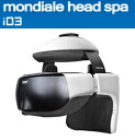 A cord became texless Mondale head spa iD3 breo Val! I experience a head spa at home! I add new relaxation to the eye! Mondale iD-3
