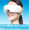 Eye スッキリアイリフレマッサージ device breo Val tex collect on delivery fee free of charge ф with the Mondale eye touch is4 porch