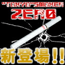 "The most recent version! Safe and secure a domestic cartridge! TOKYO smoker ZERO deals, set of 6 new! Smoke and taste that you can choose from four different case color ☆ real ♪ and safe domestic cartridge ""トウキョウスモーカーゼロ"""