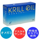 30 Kuril oil Asta xanthine components phosphatide-binding 3 omega EPA, krill use KRILL OIL of the DHA supplement relief from South Pole