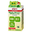 "400 μg of folic acid which you should consume for the maternity period is one drop! !In the body continuously absorption ☆ folic acid, iron content, seven kinds of vitamin B complex tightly to one drop +60 ♪"" Pigeon folic acid"